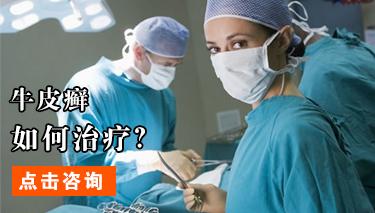 心手相牵 贵阳林城医院(原368医院)与雅安在一起